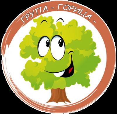 "ДГ Б ""Горица"" - с. Овчарци 1"